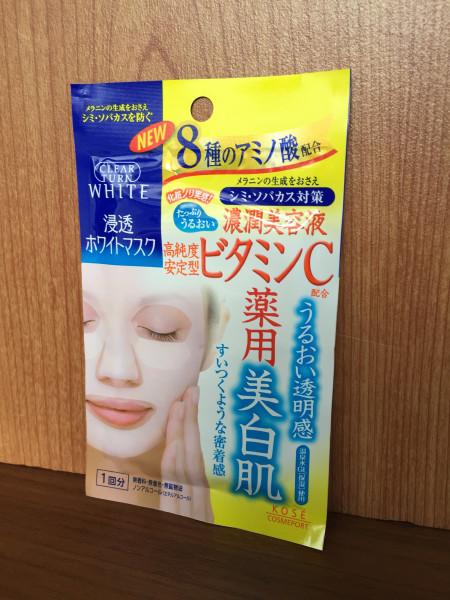 クリアターンビタミンC薬用美白肌