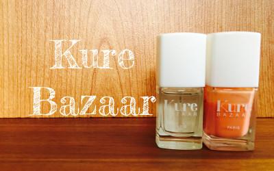 Kure BAZAAR(キュアバザー)の爪にやさしいネイルカラーがお高いけど女子力をあげる!!