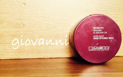 ジョヴァンニの2chicワックスは美容師さんにも褒められる!