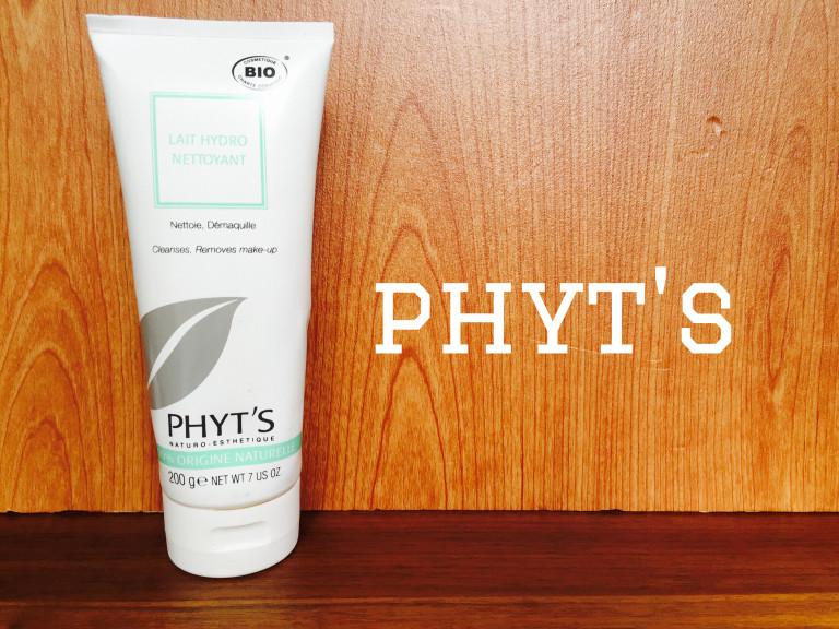 PHYT'S(フィッツ)クレンジングミルクの使用感と注意点!