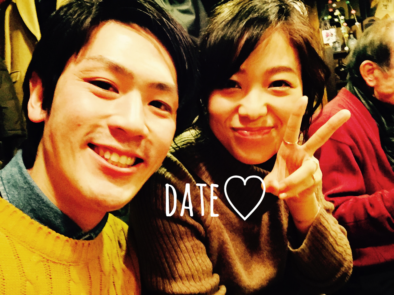 記念日デート