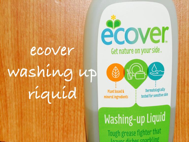 ecover(エコベール)の食器用洗剤は手荒れしないけど汚れが落ちる!