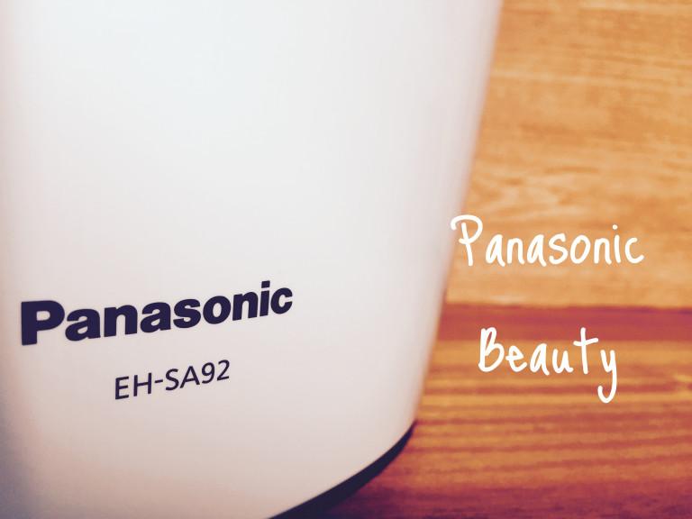 パナソニックスチーマーEH-SA92-PNの使い方と効果。