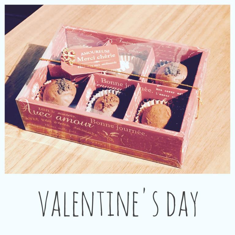 バレンタインデーと優秀な100円均一のグッツ。