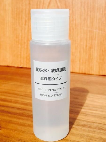 無印良品高保湿化粧水
