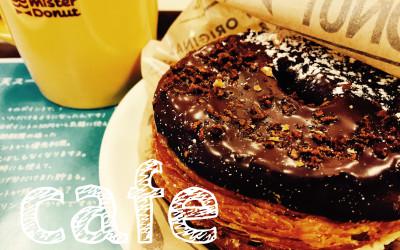 カフェ好きすぎる!妊婦とパンと体重管理。