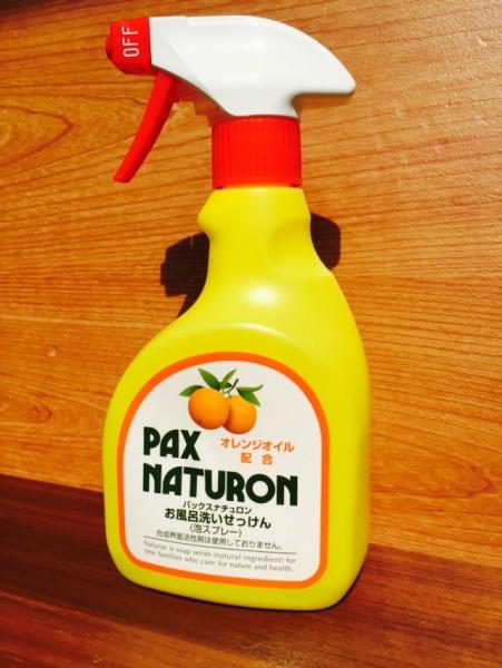 パックスナチュロンお風呂洗い石けん