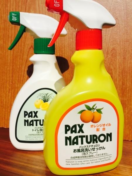 掃除用洗剤パックスナチュロン