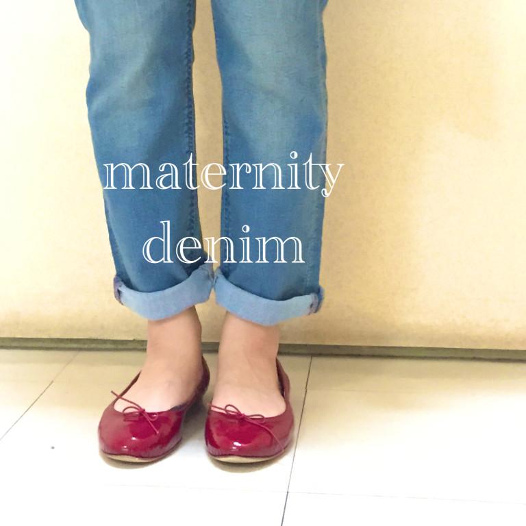 赤ちゃん本舗でキレイにはけるマタニティのボーイフレンドデニムを購入!!