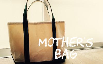 妊婦必見の人気マザーズバッグ!オシャレで欲しいマザーズバックが存在しない!?