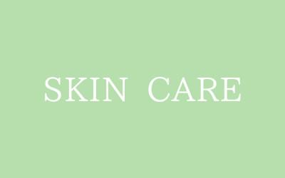ガッテン塗りと肌断食!?最近の美容法とその効果。