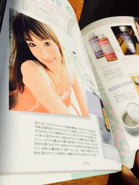 化粧水レシピ