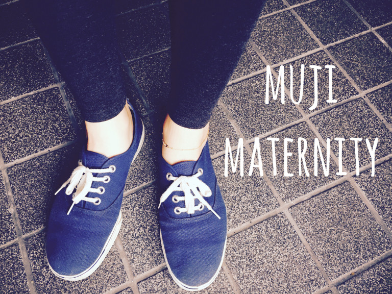 無印良品ストレッチ天竺十分丈マタニティレギンス履いてみて感想。