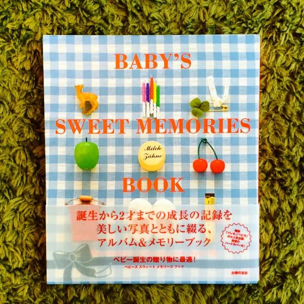 育児ノート