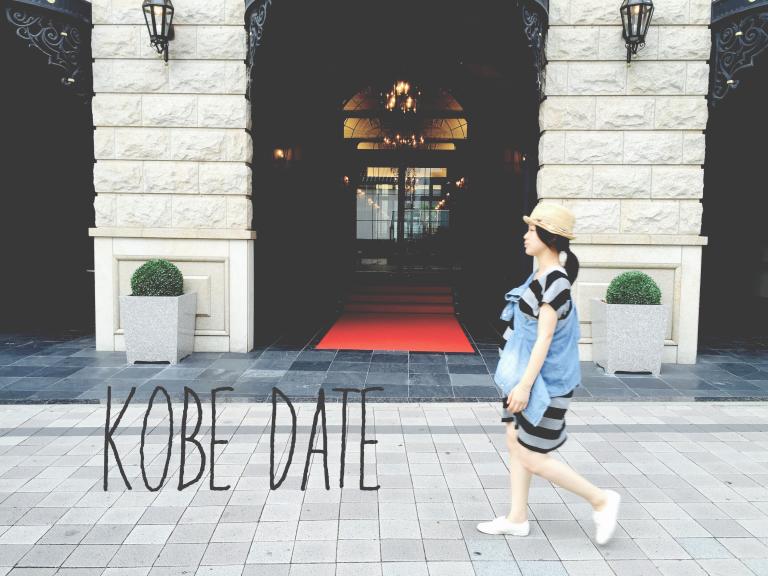臨月になったので神戸お散歩デート