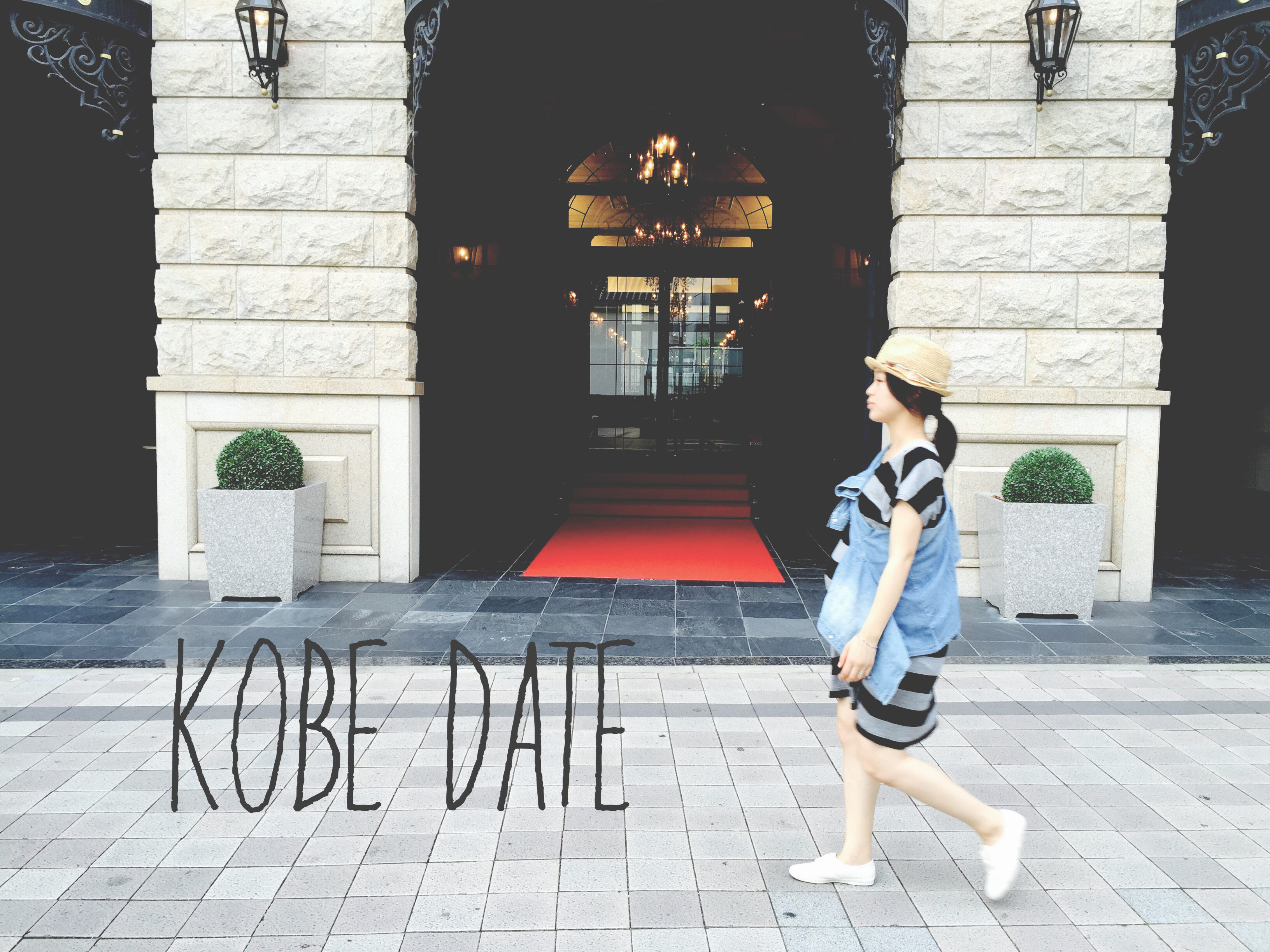 神戸お散歩