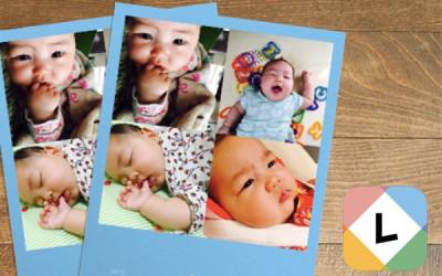 子供の写真を両親へ送るなら、レターがおすすめ!おすすめポイント5つ!