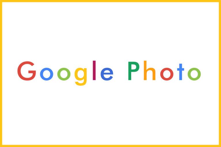 スマホの子供の写真の容量不足を解消!無料のGoogleフォトがおすすめ