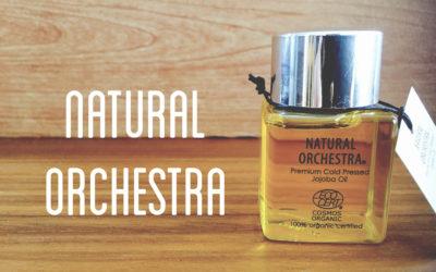 すべての肌質・肌悩みに!ナチュラルオーケストラのオーガニックホホバオイルでオイル美容!