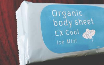 by Takakuraのオーガニック汗拭きシートは敏感肌でも使えるボディシートでおすすめ!