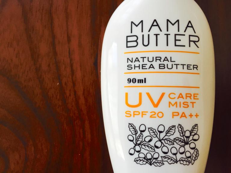 ママバターUVケアミストは、家族で使える日焼け止めスプレーだけど、、、!?