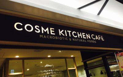 京都cube店のコスメキッチンカフェに初めて行ってきました!