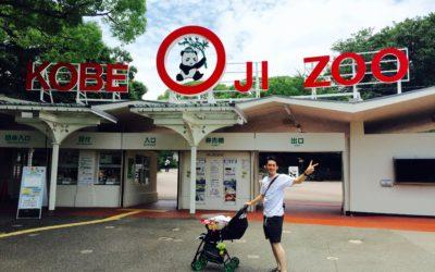 我が子が1歳になって初めて動物園に行ってきました!