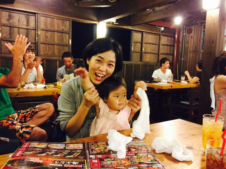 1歳児を連れて沖縄旅行に行く【子連れグルメ編 実際に行ってきたご飯どころ&カフェ】
