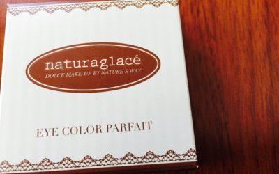 ナチュラグラッセのアイカラーパフェBE1は天然素材でケアしながらナチュラルな目元になれる
