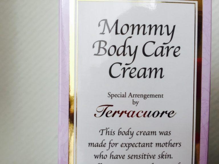 第二子の妊娠線予防!エンジェリーベ×テラクオーレのAnges マミィボディケアクリームを購入