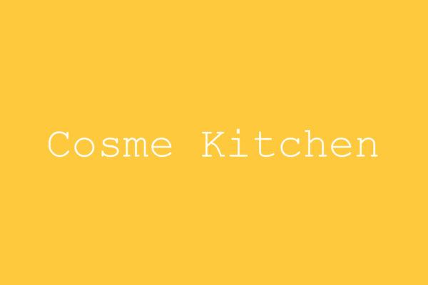 コスメキッチン