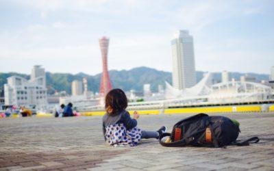 【兵庫県】子供(乳幼児)とお出かけ・レジャーのおすすめスポットpart1