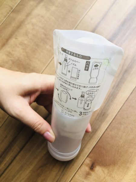 アムリターラ化粧水5