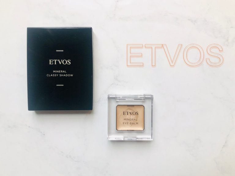 ETVOSのキャンペーンに当選して、ミネラルクラッシィシャドーとミネラルアイバームをプレゼントしていただきました!